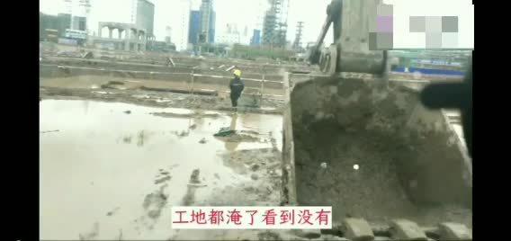 武汉大暴雨