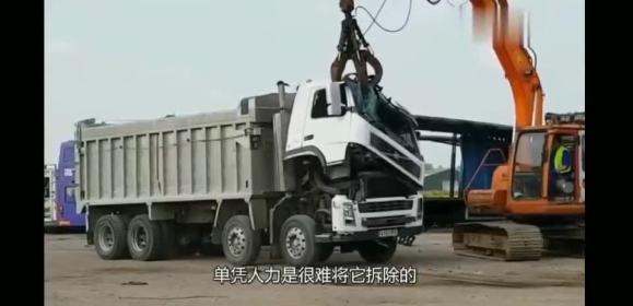论如何快速拆除报废大货车?镜头实拍过程,太解压!