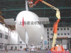嘉兴湖州出租JLG高空车、升降机 宁波杭州哪里有高空车出租