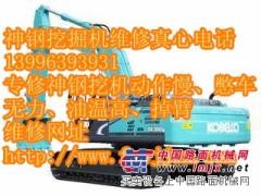 广元姚渡神钢SK200-8挖掘机动作慢是哪里的问题