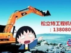 六盘水卡特挖掘机大小臂慢:13808087731