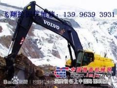 沃尔沃挖机维修售后服务中心139-9639-3931
