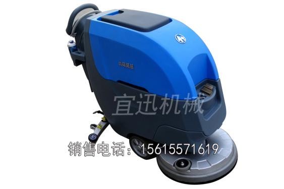 宜迅XL-508手推式洗地机