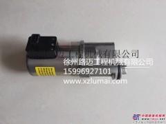 供应BW219 BW226压路机 熄水电磁阀