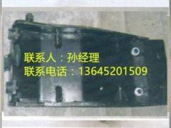 西安福格勒S3000-2摊铺机夯锤前挡板安装知识