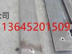 西安中联LTUH90DF摊铺机三角保护哪家好