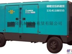 深圳出租空压机深圳租赁空气压缩机出租