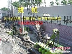上海陈行镇路基箱路基板租赁挖掘机基础土方挖运全套管全回转钻拔桩清障