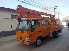 新到二手杭州爱知14米高空作业车