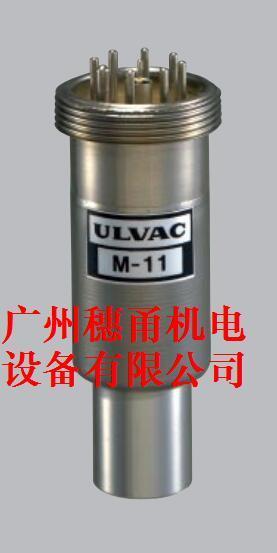 特惠供应ULVAC测定子规管M-11/12/13/14/15