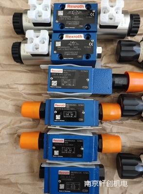 供应力士乐DR20-5-5X/315YM挖掘机液压阀