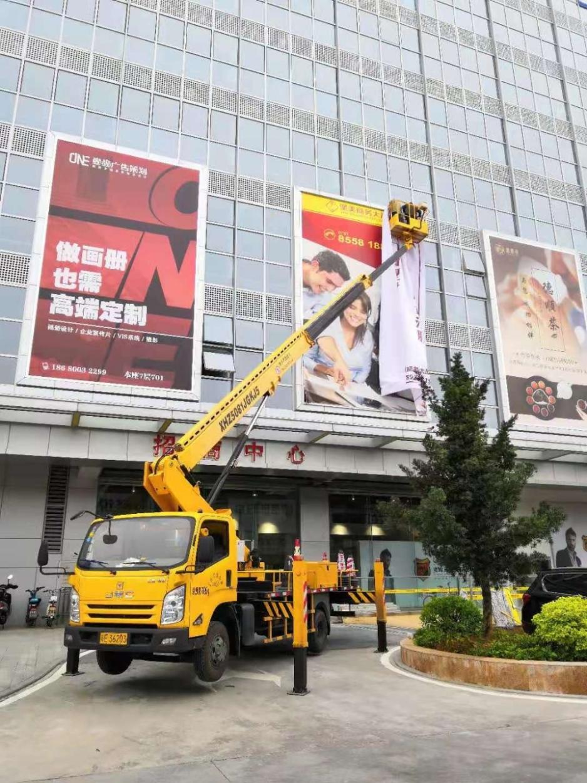 出租徐工22米高空车升降机 提供广告牌安装 修剪树枝 外墙修补