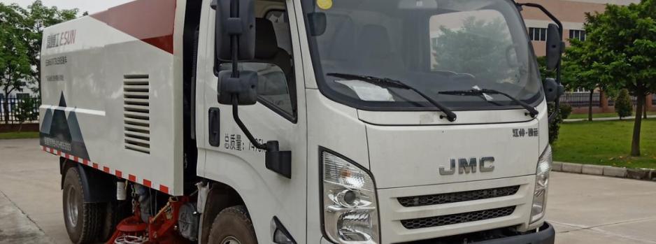 易山重工ESN5080TSL7吨小型扫路车_路面清扫车_可出租