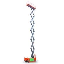 鼎力JCPT2212DC自行走越野剪叉式高空作业平台(电池驱动)高清图 - 外观