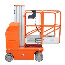 鼎力AMWP8-1200自行走桅柱式高空作业平台(单桅转向)高清图 - 外观