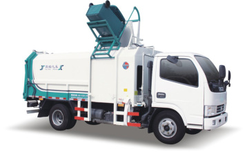 同辉汽车QTH5076ZZZA东风9方自装卸式垃圾车高清图 - 外观
