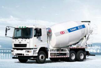 华菱星马AH5253GJB1L5搅拌运输车高清图 - 外观