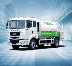 华菱星马AH5250ZYS0L5压缩式对接垃圾车高清图 - 外观
