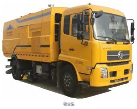 易山重工ESN5160TXC吸尘车_吸净率超高_吸尘车厂家直销高清图 - 外观