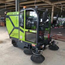 宜迅YX-500电动清扫车高清图 - 外观