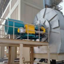 沃斯莱特YQR700A油气两用燃烧器高清图 - 外观